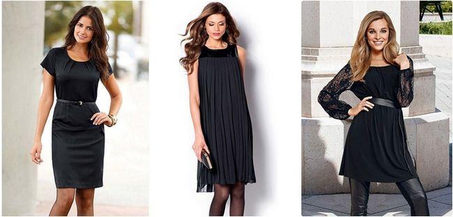 Як вибрати маленьке чорне плаття