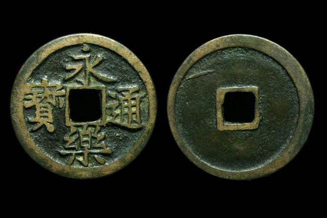 китайське ворожіння на монетах