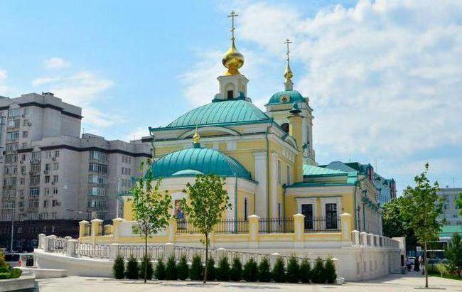 храм перетворення господня на преобоаженской площі розклад