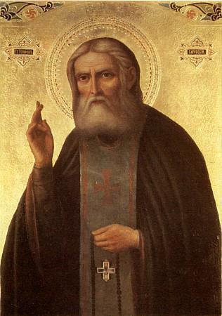 прихід храму преподобного Серафима Саровського в раеви