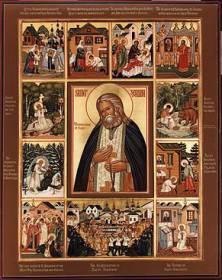 прихід преподобного Серафима Саровського в раеви