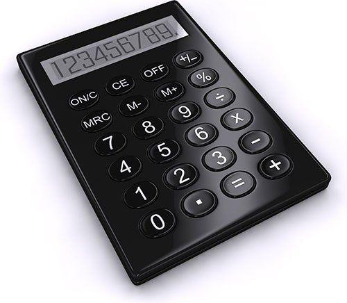 Як нарахувати аванс по заробітній платі