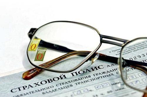 Як платити пенсійні страхові внески