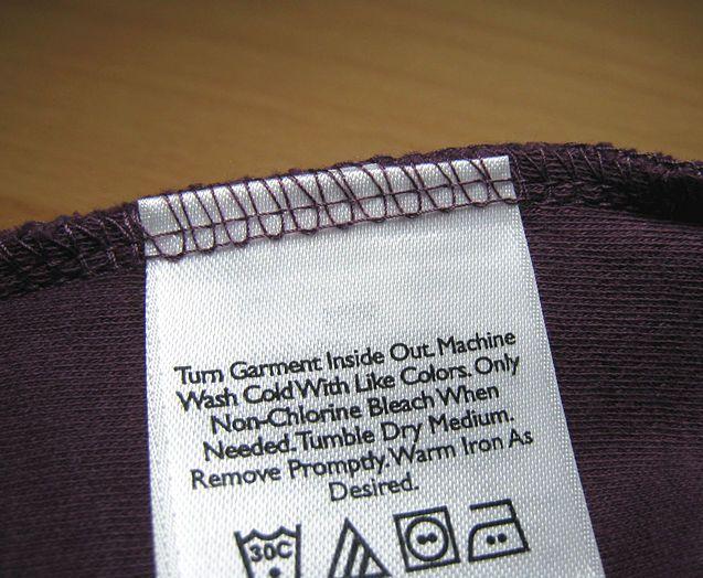 Як лагодити одяг