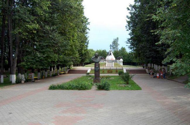 скільки кілометрів від Москви до Малоярославця