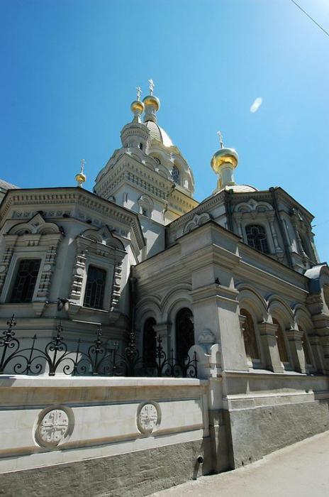 Покровський собор Севастополь телефон