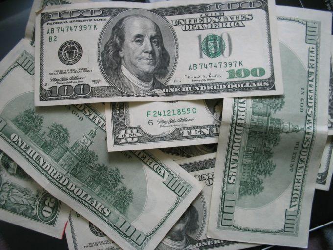 Як підвищити собі заробітну плату