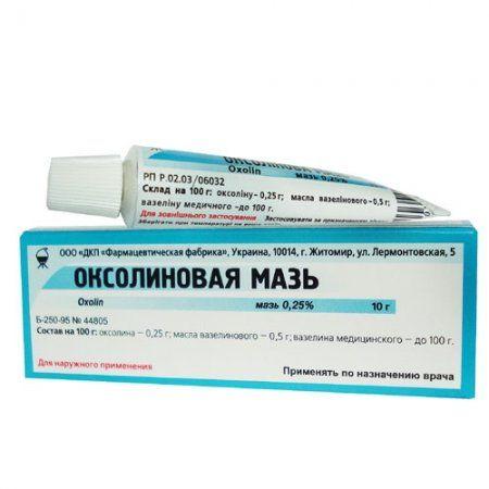 Оксолінова мазь для новонароджених дітей: як правильно її застосовувати для профілактики вірусних інфекцій