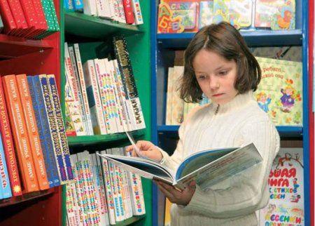 Техніка читання в 1 класі: як навчити дитину читати правильно